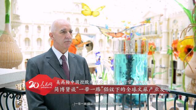 美高梅中国控股有限公司首席执行官及执行董事 简博贤