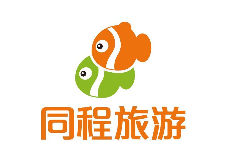 """同程旅游网中国领先的休闲旅游在线服务商,连续多年入选""""中国旅游集团20强"""",2016年位列中国旅游企业第5位。"""
