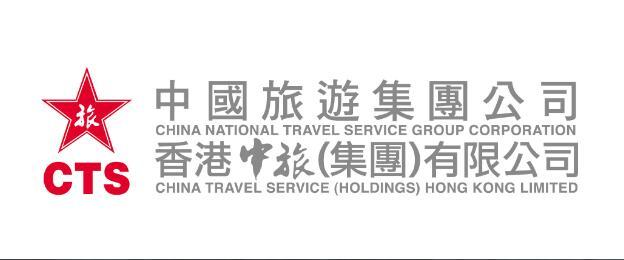 中国旅游集团中国最大的旅游央企,是目前中国历史最悠久、产业链条较完整、要素较齐全、经营规模较大的旅游企业。