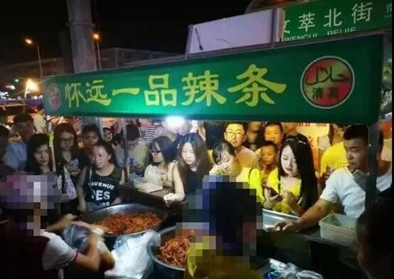 宁夏银川排长队吃到的美食--旅游频道_权煎炸豆腐块图片