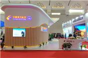中国东方航空展台