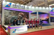 中国南方航空展台