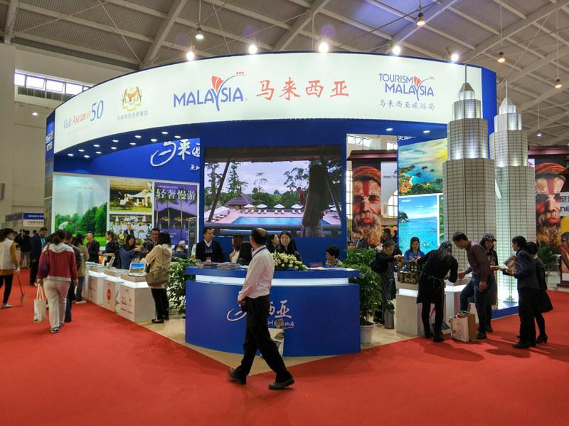 马来西亚展台