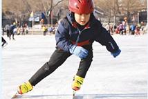 什刹海儿童开心滑冰