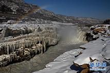 雪后黄河壶口瀑布风景如画