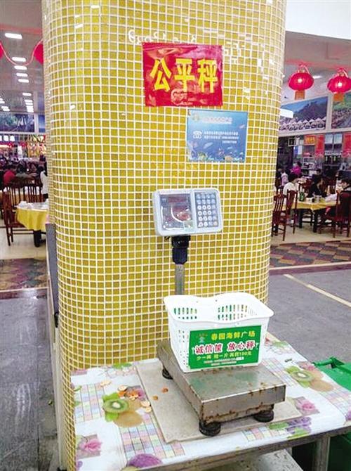海南春节旅游消费环境调查:别人过年 我们过关