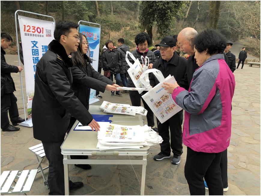长沙市旅游质监所工作人员向市民和游客发放《12301旅游维权歌》宣传品