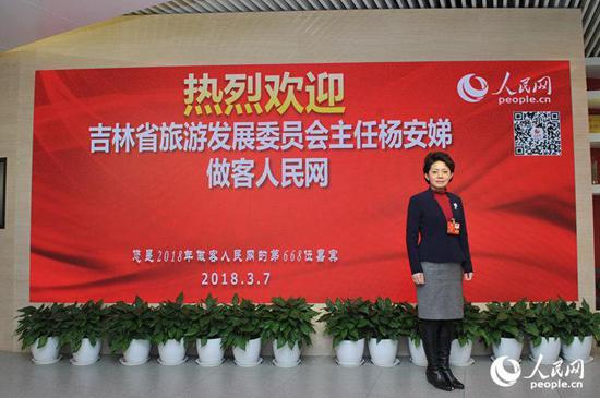 全国政协委员、吉林省旅游发展委员会主任杨安娣做客明升网。