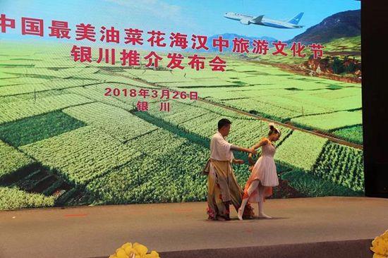 特别是随着西成高铁的开通,汉中旅游业将迎来新一轮黄金发展期.