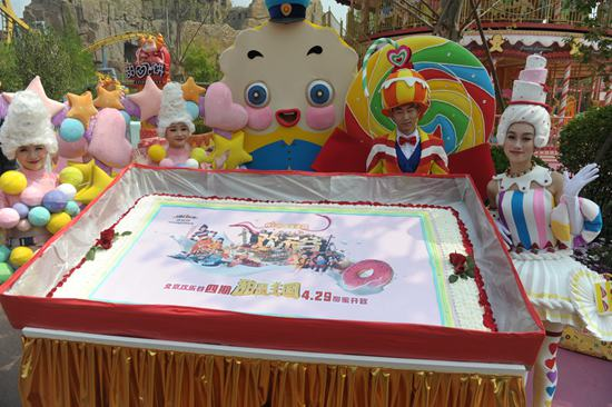 北京欢乐谷发布四期·甜品王国 五一小长假正式开放