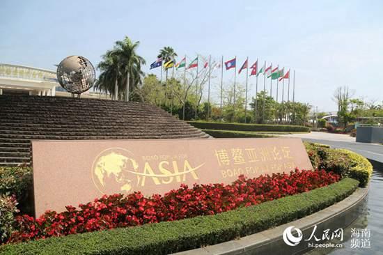 海南迈向国际旅游消费中心 优化免签、免税等利好实行