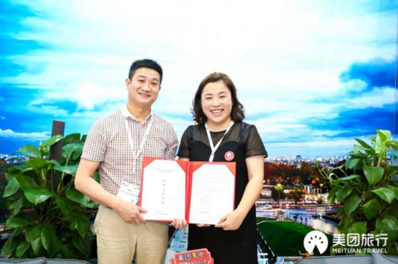 美团旅行携手杭州旅游经济实验室提升品质旅游体验