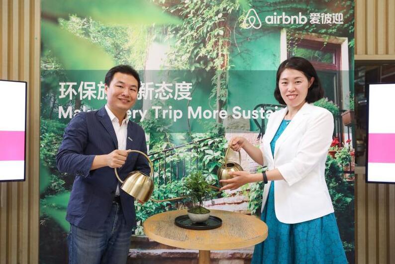 Airbnb爱彼迎聚焦生态环境保护推动旅游业可持续发展