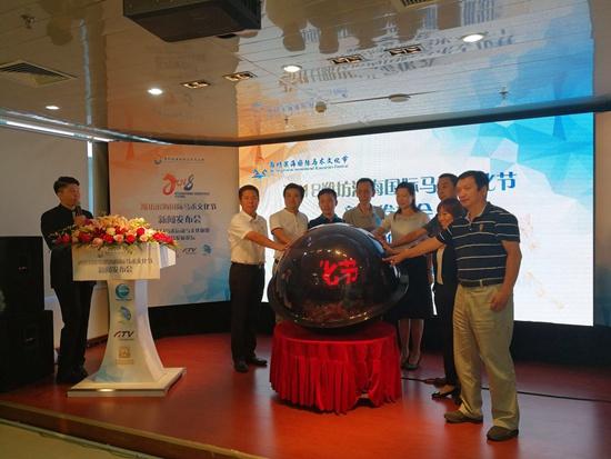 打造创新文化旅游型赛事 国际马术文化节十月亮相潍坊