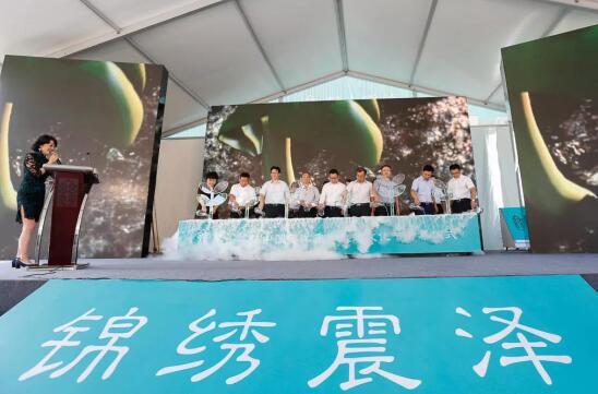 """第十二届吴江震泽旅游文化节开幕进一步提升""""中国丝绸小镇""""知名度"""