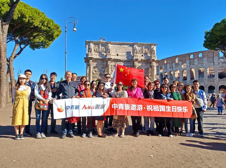 中青旅遨游网国庆旅游收入增长约18% 出境长