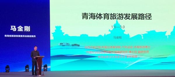 马金刚:中国首家户外主题乐园大胆创新明年将与游客见面