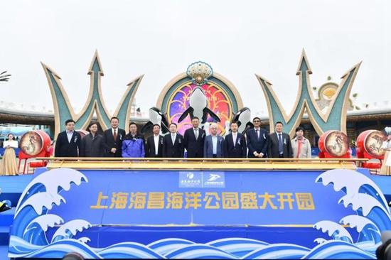 上海海昌海洋公园开业 本土品牌助力沪上打造世界级目的地