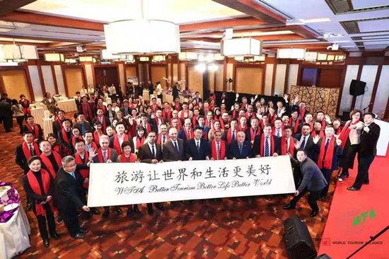 世界旅游联盟招待会在京召开