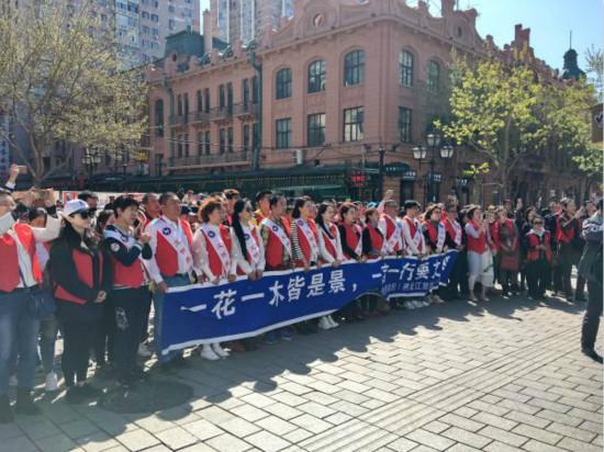 """""""文明旅游为中国加分""""主题活动哈尔滨启动仪式在中央大街举行"""