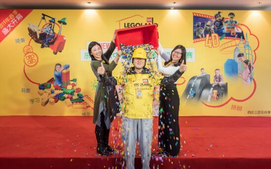 乐享亲子时光!北京乐高探索中心首位拼砌大师出炉