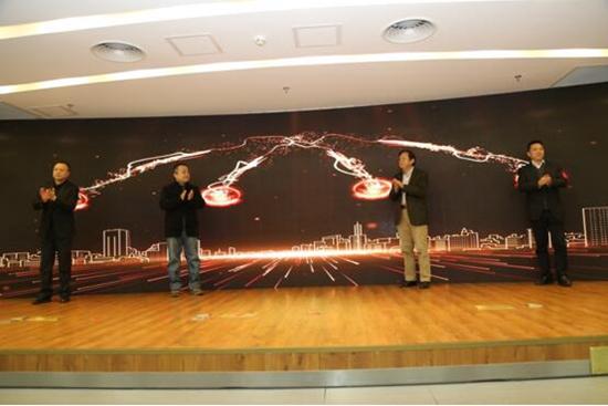 """""""来廊坊 泡温泉""""廊坊温泉旅游节发布会在京举办"""