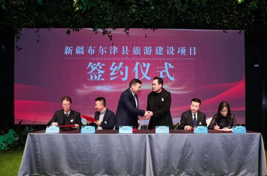 2019年新疆布尔津县IP形象全球发布会在上海举办