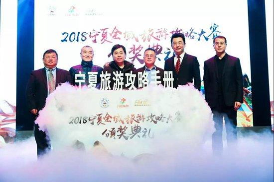 """宁夏旅游攻略杭城首发将成为游客出游""""宝典"""""""