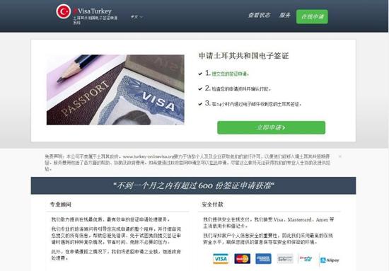 http://www.zgmaimai.cn/dianzitongxun/218620.html