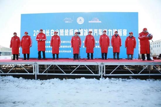 冰雪汽車拉力錦標賽推動旅游與文化和體育融合發展