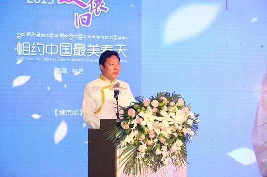 第十七届桃花旅游文化节月底开幕多项活动展现林芝魅力
