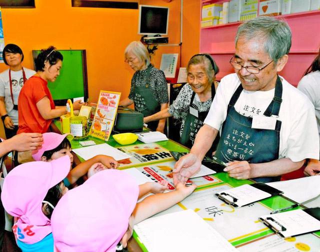 """让世界充满爱!冲绳""""搞错菜单的茶餐厅""""聘请老年痴呆症服务员"""