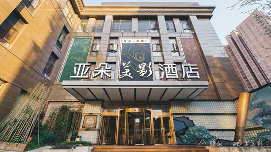 http://www.uchaoma.cn/shehui/1100713.html