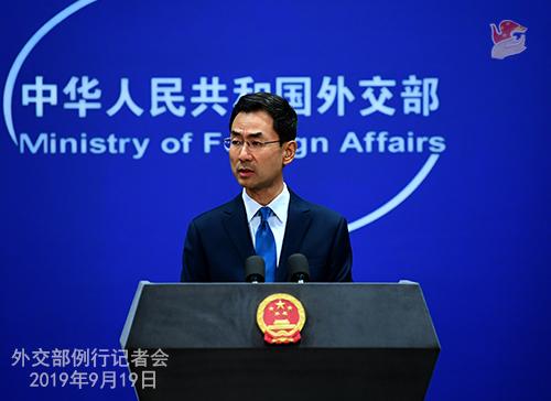 外交部:敦促美方停止利用涉藏问题干涉