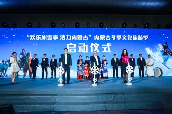 """""""文化旅游+冰雪""""内蒙古冬季将打造近百项节庆活动"""