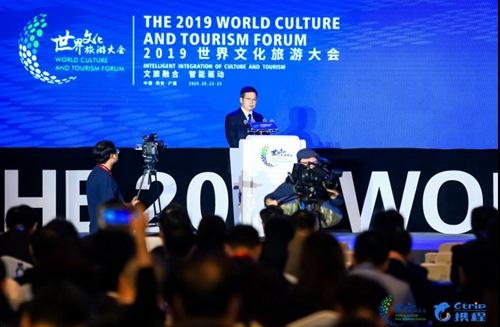 2019世界文旅大会开幕西安国际影响力提升