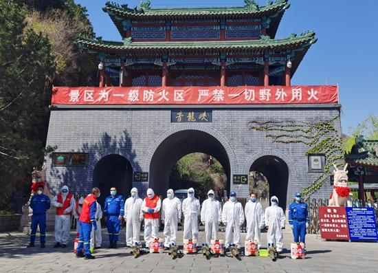 青龙峡景区恢复接待游客全面消杀确保游客出行安全