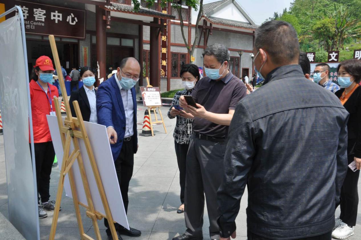 五一重庆黔江区接待游客82.7万人次旅游收入4.3亿元