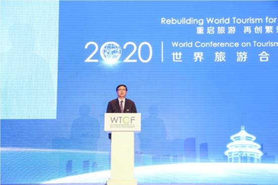 世界旅游合作与发展大会:共探旅游业重启