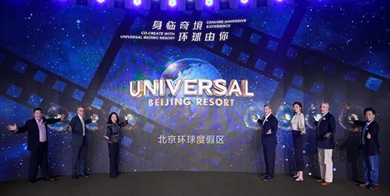 北京环球度假区发布园区细节 设立七大主题景区