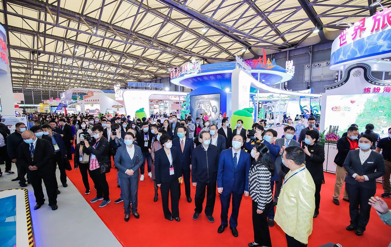 2020中國國際旅游交易會16日在上海開幕