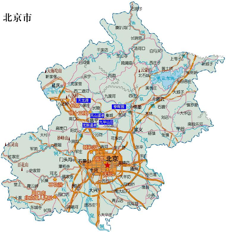 真正的北京地图旅行温泉(图)柯桥旅游攻略图片