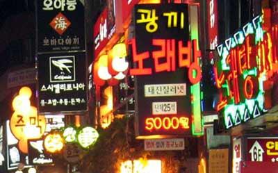 本店无美女韩国红灯区图片一条街(3)妓女美女梳妆图片
