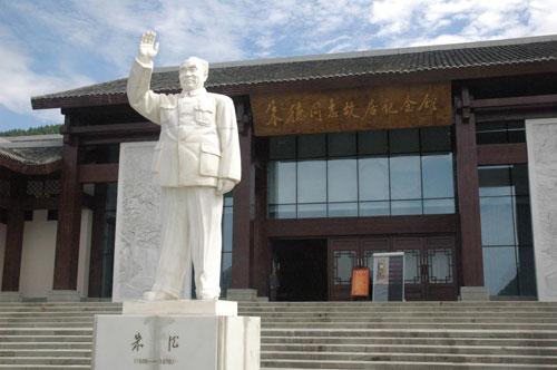 河北旅游局_中国红色旅游--旅游--人民网