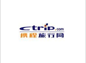 携程旅行网: 酒店预订, 机票预订, 旅游度假, 商旅