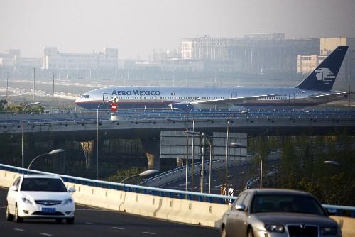 墨西哥城至上海的AM098航班抵达上海浦东国