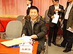 海航旅业集团总裁助理王新宇