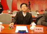 中国明升大学休闲经济研究中心主任:王琪延