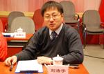 全国休闲标准化技术委员会副主任刘浩宇