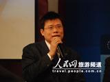 中国旅游研究院产业所负责人李仲广副教授